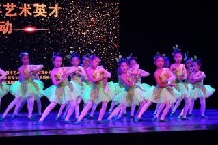 concours de danse