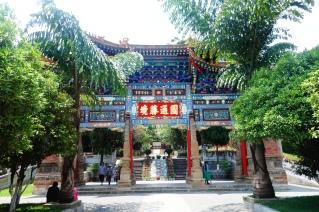 L'université de Kunming